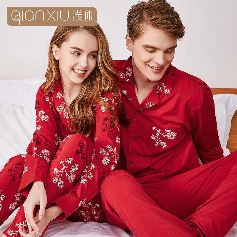 Qianxiu Autumn The New Model Couple Pajama Sets For Men 95% Cotton Festive Red And Christmas Color 18142