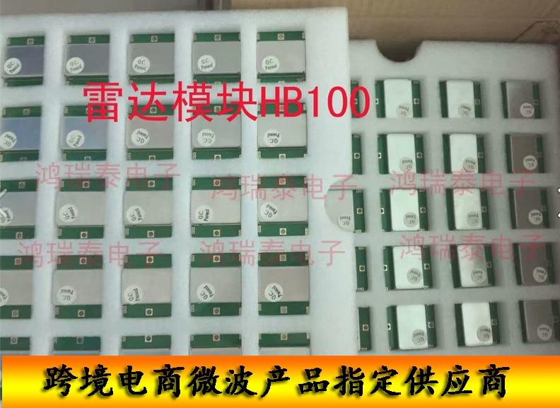Microwave Wireless X-Band Radar Detectors Probe Sensor Module 10.525GHz(HB100)