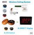 Koqi Inglês alerta de voz 3 painel sensível ao toque e 30 botão de chamada sistema de estacionamento à prova d' água