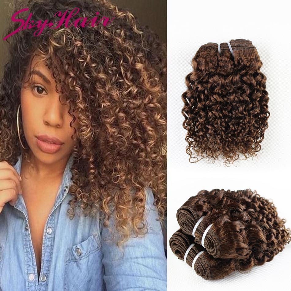 Brizilian Kinky Curly Natural Hair
