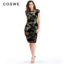 Sexy Dress Company