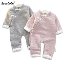 77771bbda410 Popular Baby Chinese Romper-Buy Cheap Baby Chinese Romper lots from ...