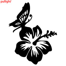 Hibiscus and Butterfly Vinyl Car Styling Beautiful Stickers Fashion Personality Creative Classic Attractive Body Decal