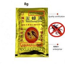 5 шт./лот сильнодействующий эффективный приманка для уничтожения тараканов/порошковая приманка для борьбы с вредителями