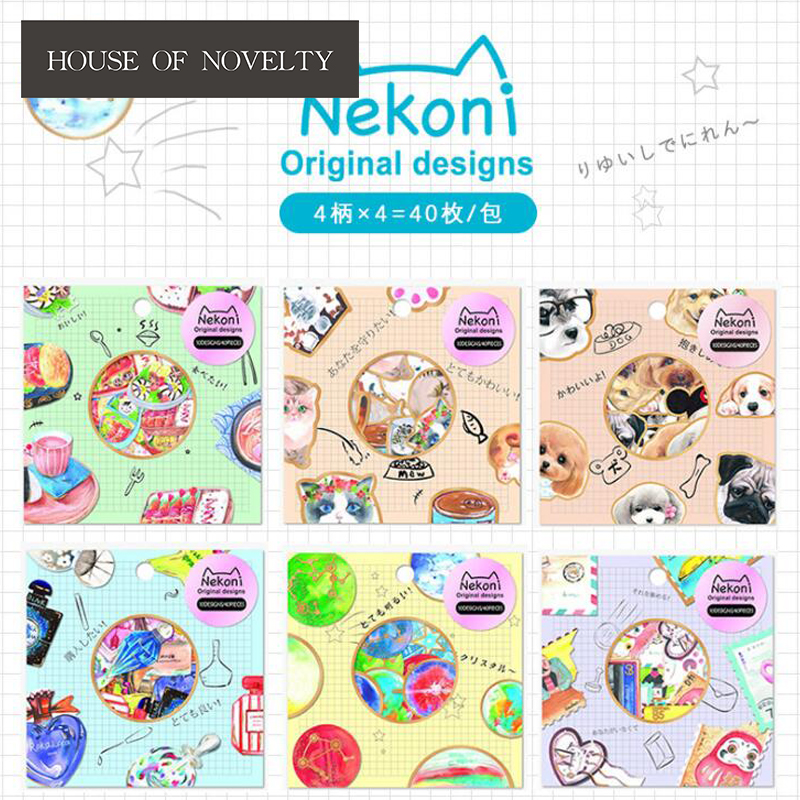 Cat Dog Perfume Food Space Sticker Bag Stamp Stickers Adhesive Stickers DIY Decoration Stickers