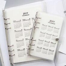 Календарь A5 A6 6 отверстий ручной PP прозрачный Блокнот Книга вкладыш для записей