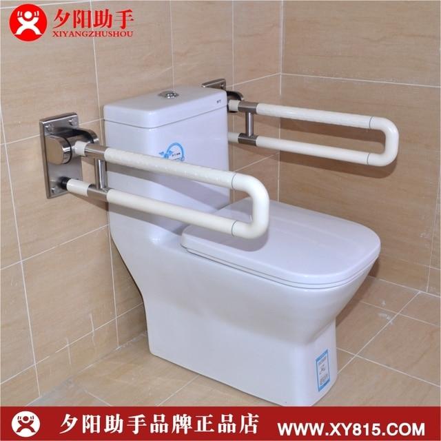 Elderly Disabled Bathroom Safety Bars In Bath Wheelchair Accessible - Bathroom safety for elderly