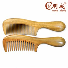 Ming cheng anti-static Sandalwood comb Pure Nature hand made  with widen and narrow tooth wood brush