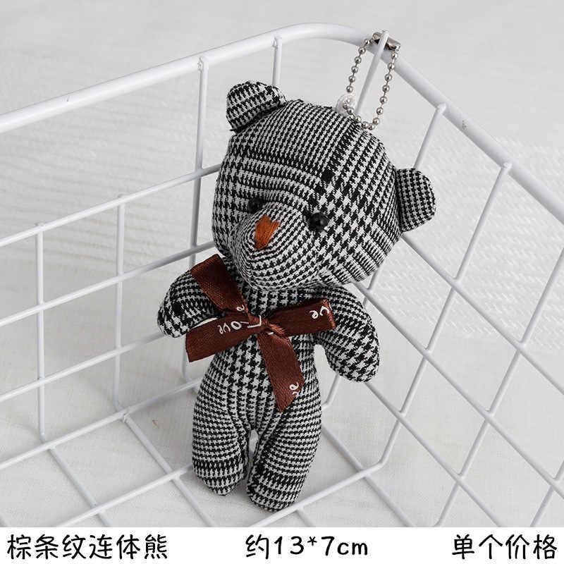 2019 ผ้า Vintage พวงกุญแจแหวนแฟชั่นจี้ตุ๊กตาหมีผู้หญิง Key Chain น่ารักการ์ตูนรถกระเป๋าพวงกุญแจ