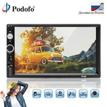 Podofo Авторадио 2 din автомобиля модели 7 «дюймов сенсорный экран Bluetooth автомобильный Радио плеер 2DIN автомобильный аудио AUX FM Поддержка заднего вида камера