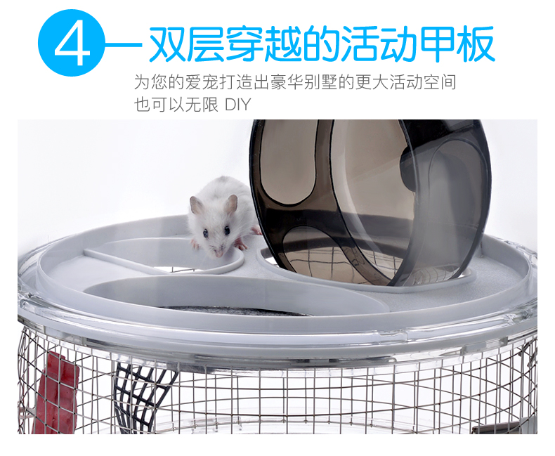 Quality Multi-layers Hamster Cage Acrylic Transparent Super