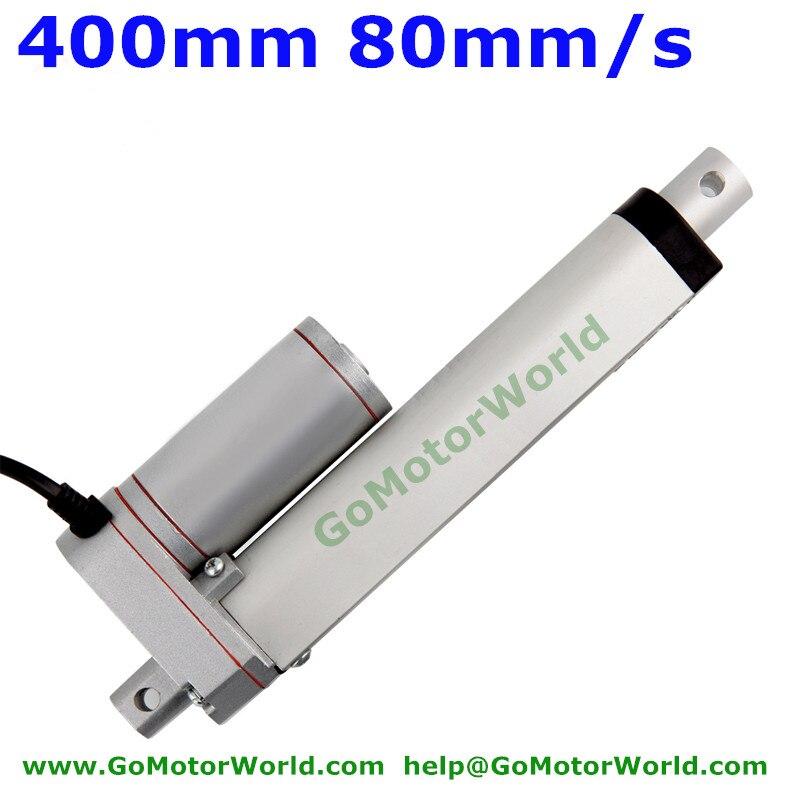 Best сверхмощный линейный привод 12 В 24 В 400 мм ход 1600N нагрузка 90 мм/сек. скорость линейный привод