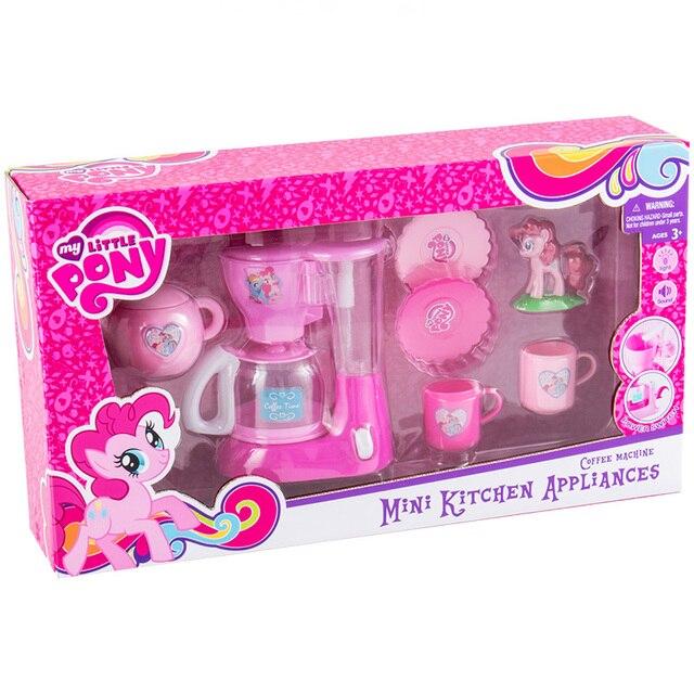 Genuine Treasure House Kitchen Small Liances Pony Toy Juice Machine Utensils Toys