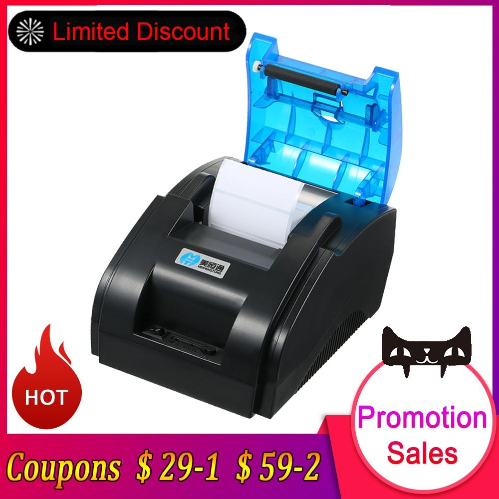 Ausdauernd Hohe Bt Qualität Drucker Qr Code Aufkleber Barcode Thermische Kleber Kleidung Label Drucker 58mm