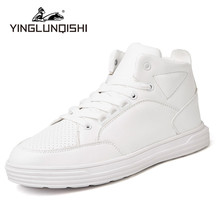 YINGLUNQISHI Classic All White Men's High Top Trainers Breathable PU Leather Casual Lace- Up Fashion Shoes  sapatos de homem