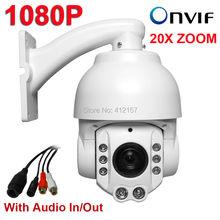 De Seguridad CCTV PTZ Domo de Alta Velocidad HD de Red IP IP66 A Prueba de agua Al Aire Libre cámara 1080 P 20X de Zoom de Enfoque Automático de 2.0MP P2P Visión Móvil de Audio