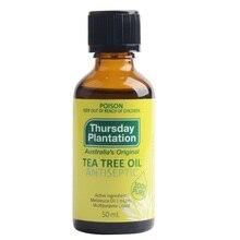 Original Australia Thursday Tea Tree Oil Ultrasonic Diffusers Essential