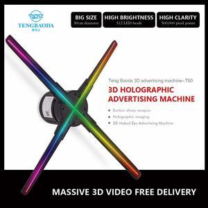 Image 2 - TBDSZ 50CM hologram fan light with wifi control 3D Hologram Advertising Display LED Holographic Imaging for holiday shop station