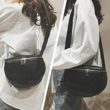 Solid Color Shoulder Messenger Handbags Casual Women PU Leather Large Capacity Crossbody Chest