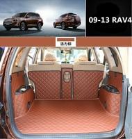 3D полный задний багажник кассетного коврик протектор ног pad Коврики для Toyota RAV4 2009 2010 2011 2012 2013 (6 цветов)
