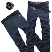 The New Trend Of Jeans Fashionable Men S Clothing On The Male Harlan Pure Color Pants