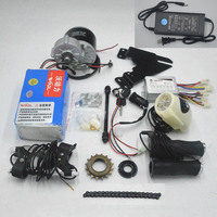 36V 350W electric motor kit for bikes 22 28/electric bicycle kit/electric bike conversion kit change bike to e bike
