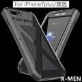 R-JUST X-Men Нержавеющей Стали Металл Противоударный Для iPhone 6 6 s 7 7 плюс 6 splus Пыле Закаленное Стекло Броня Телефон случае JS0007