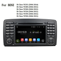 Car DVD Multimedia Video Player Devicecar Stereo Android GPS Navi 3G 4G For Mercedes Benz R