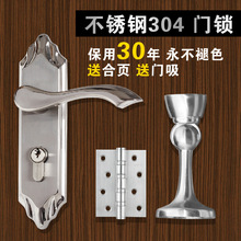 Kay highest in the world-class authentic 304 stainless steel door lock 0308 lock packages sent thick smoke doors Triple-Sheet