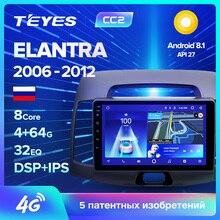 TEYES CC2 Штатная магнитола для Хендай Элантра 4 Hyundai Elantra 4 HD 2006 2008 2010 2011 2012 Android 8.1, до 8-ЯДЕР, до 4+ 64ГБ 32EQ+ DSP 2DIN автомагнитола 2 DIN DVD GPS мультимедиа автомобиля головное устройство