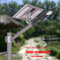 LED integrated solar energy street lamp, home garden landscape factory square, municipal road lighting intelligent lamp