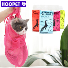 Grooming-Bag Bathing HOOPET Nail-Trimming Mesh Restraint Cat Dog-Cleaning Injecting Adjustable