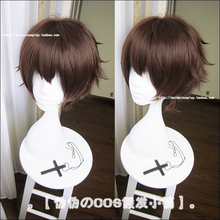 Owari no Seraph Of The End Yoichi Saotome Short Brown Heat Resistant Hair Cosplay Costume Wig + Free Wig Cap