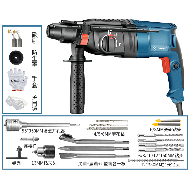 800W Electric Hammer Drill Three Functions Rotary Hammer Household Power Impact Drill Multi-function Electric Drill