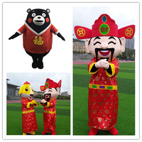 The god of wealth mascots costume adult doll head set dog year mascot complete set wearing a big head doll customized fast shipm