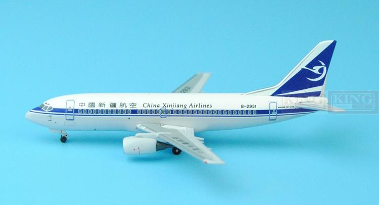 009/008 SKYWINGS China Xinjiang Airlines 1:400 B737-300 commercial jetliners plane model hobby