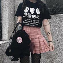 fbd45159 Japanese Anime Eat Whatever You Want Funny Sayings T-Shirt Women Men  Aesthetic Harajuku Streetwear Tshirt Black Tops Tee Shirt
