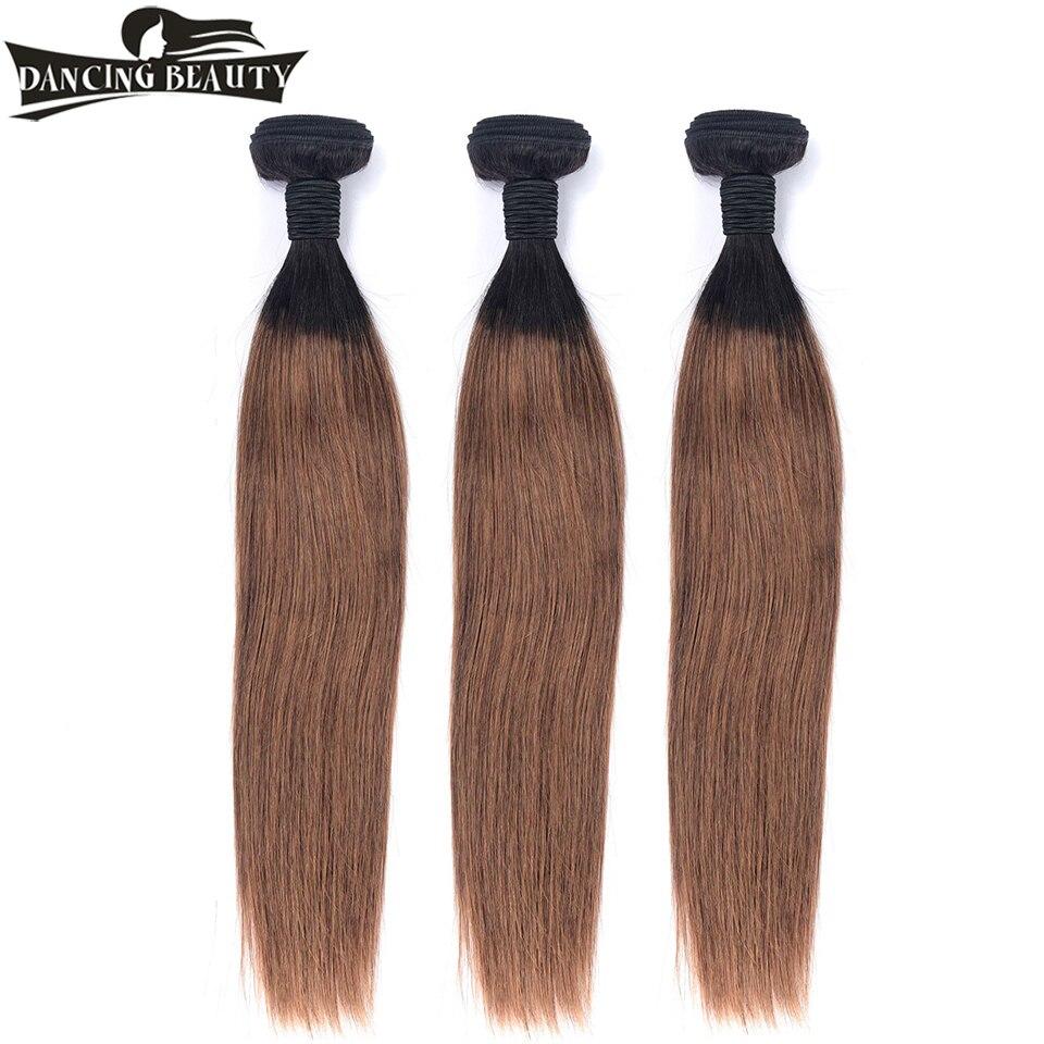 DANCING BEAUTY Pre-Colored Ombre Hair Bundles 1B/30 Brazilian Straight Human Hair Extension 100% Human Hair Non Remy 3pcs/lot