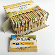 1600 strips Full Range pH Alkaline Acid 5.5-9.0 Litmus Test Paper Strips Tester Indicator PH Partable PH Paper Meters Analyzers цена и фото