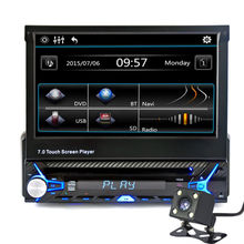 New 7 DIN Car Bluetooth MP5 Player HD Touch Screen Bluetooth MP5 Player Car Audio Video with Contraction Screen+Rearview Camera new arrival 7020g car bluetooth audio stereo mp5 player with rearview camera 7 inch touch screen gps navigation fm function hot