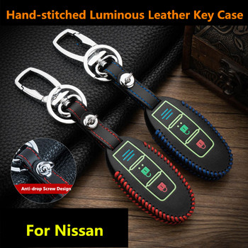 Luminous Car leather key case black red blue brown key case for Nissan Tidda Livida X-Trail T31 T32 3 buttons remote control image