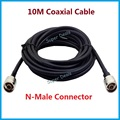 10Meters,TV  Digital Video 75-5 with N connector Coaxial Cable for MOBILE PHONE CELL PHONE SIGNAL booster repeater Amplifier