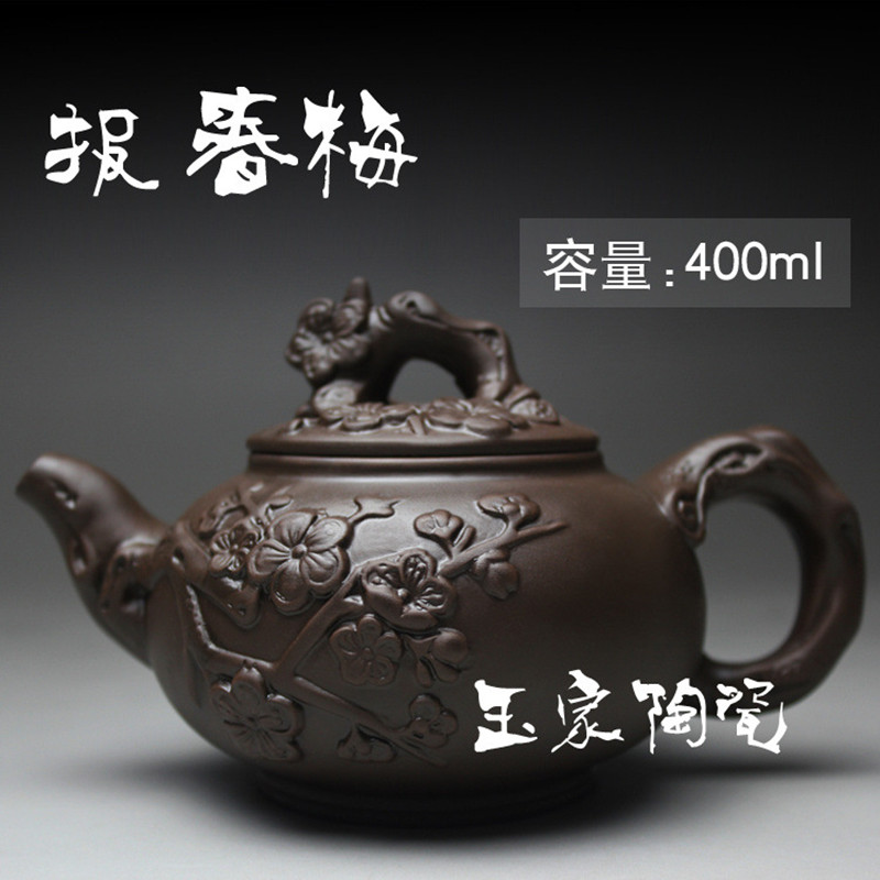Time-limited Clay Handmade Tea Pot Yixing Teapot 400ml Kung Fu Tea Set Teapots Chinese Ceramic Sets Porcelain Kettle Black