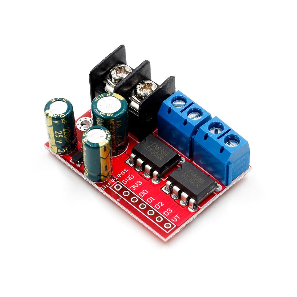 Image 4 - New 5A Dual DC Motor Drive Module Remote Control Voltage 3V 14V Reverse PWM Speed Regulation Double H Bridge Super L298N 5AD-in Integrated Circuits from Electronic Components & Supplies