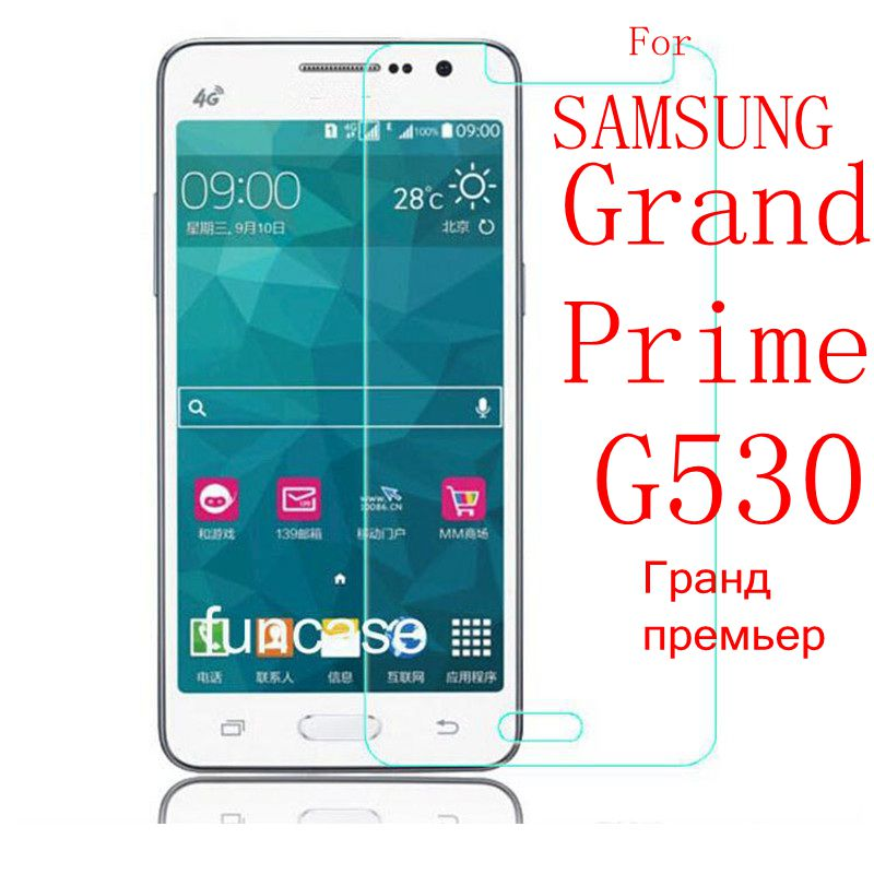 Tempered Glass FOR Samsung Galaxy  Grand Prime G530H SM-G530H G531 SM-G531H G531H G531F SM-G531F  G530 G530w G5308 Protective