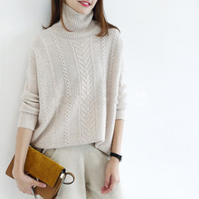Turtleneck sweater 2019 female spring new style hip hop style pullover loose cas
