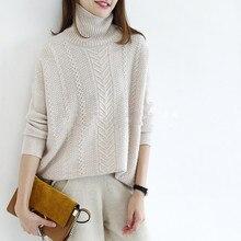 de estilo suéter gola