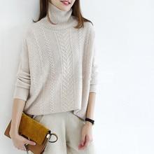 styl stylu golfem sweter