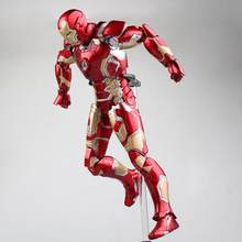 HC HotToys Avengers Iron Man Mark XLII Gloden PVC Figuras de Ação Brinquedos(China)