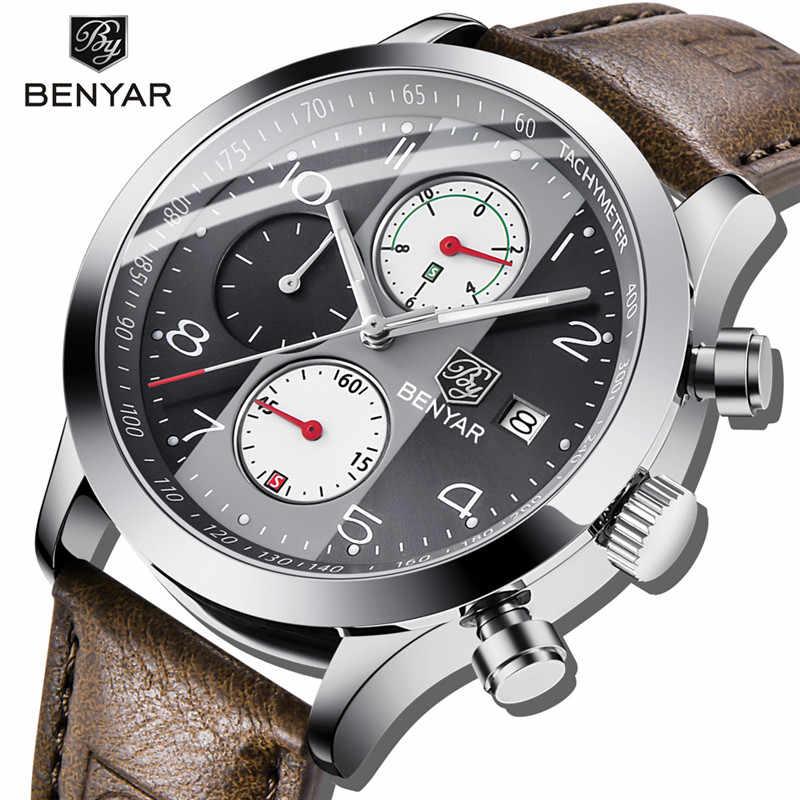 794597856263 BENYAR relojes de hombres muñeca relojes deporte digital militar reloj  hombres reloj de